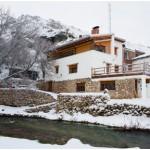 Exterior Casa Rural El Nacimiento